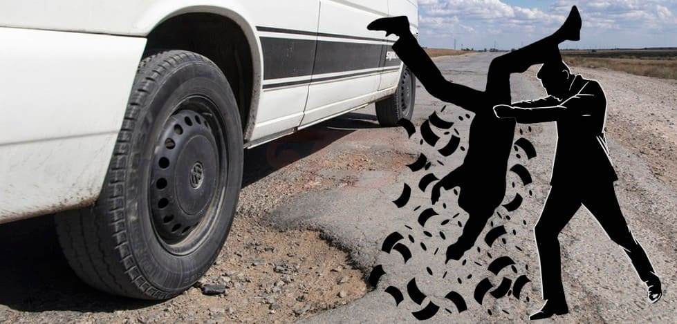 Если попали в яму на дороге