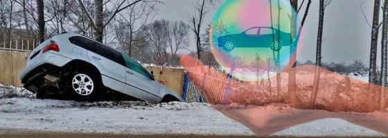 Авария с наездом на забор или открытыми воротами