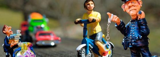 ДТП с ребёнком-велосипедистом
